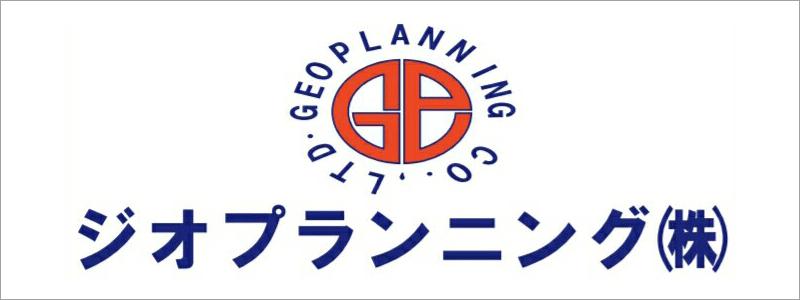 ジオプランニング(株)